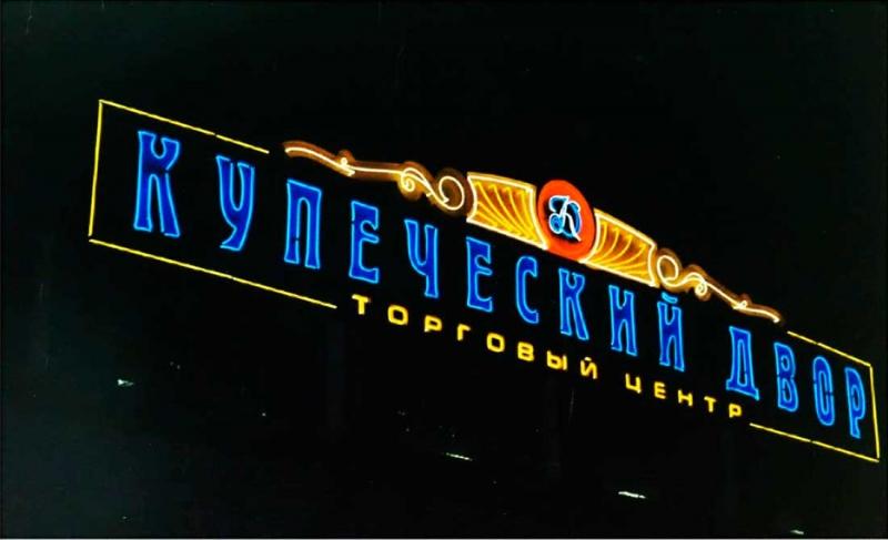 Работа в казино новосибирск